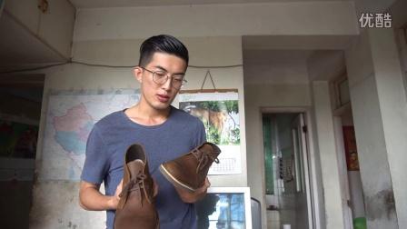 宁波贺道华clarks沙漠靴开箱视频其乐鞋皮靴