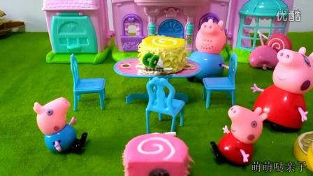 小猪佩奇培乐多 粉红猪小妹变色猪头