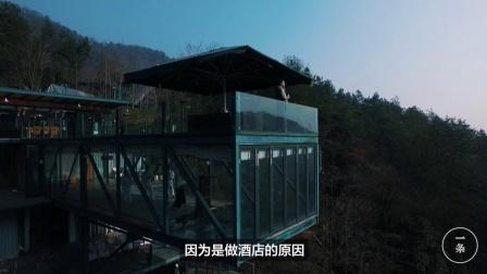 看了这家成都民宿,才知道中国是全世界最美的度假地