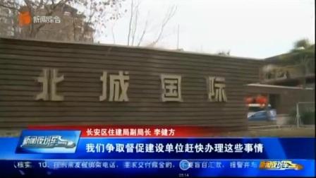 石家庄某房产公司侵占业主4000多万办证钱,入住6年多的房子不办理房产证。天理何在!