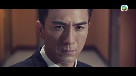 心理追兇 Mind Hunter - 宣傳片 01 - 密室之中 是最陰暗的世界 (TVB)