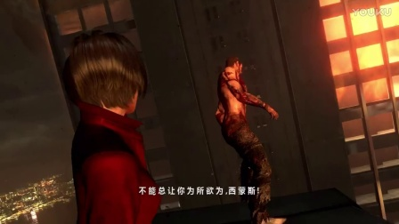 生化危机6【末曲】第13期 (里昂篇P13):和王姐姐一起吊垂西蒙斯