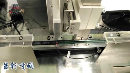 网络变压器白墨喷码机超白颜料喷码机现场视频-广州蓝新