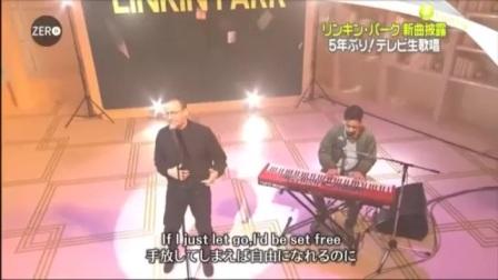 Linkin Park - Heavy (on Japanese TV show 2017)
