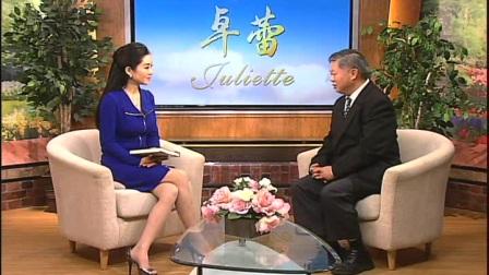 Juliette卓蕾獨家專訪龍達瑞教授