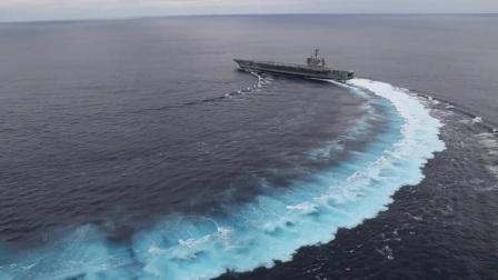 美国海军10万吨级航空母舰超震撼急速漂移