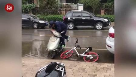 监拍男子上车怕湿鞋 将共享单车丢水里垫脚
