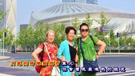 水灵广场舞 - 三姐妹大连旅游相册(花开的时候你就来看我)