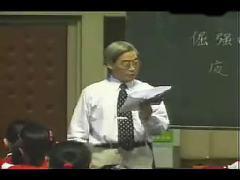 小学语文教学1070911-02