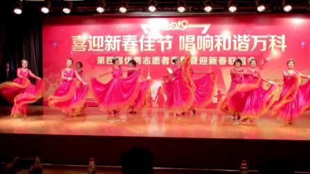 《可爱的中国》--舞蹈