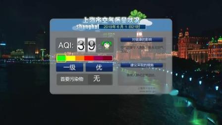 放送文化 2019年6月1日《新闻夜线》节目后没有出现 ldquo 上海市空气质量预报 rdquo