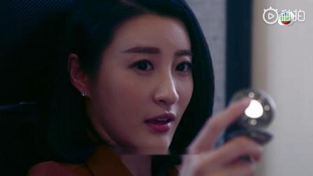 《十二传说》宣传片 都市传说 萧正楠林夏薇 打开禁忌之门!