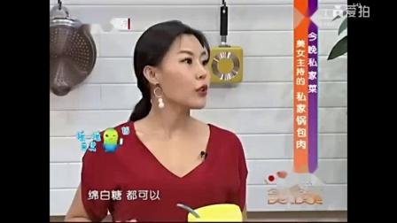 姜鑫鑫做客北京台美食节目《食全食美》展示美
