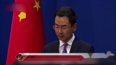 中国外交部回应东京奥运延期:支持日方立场