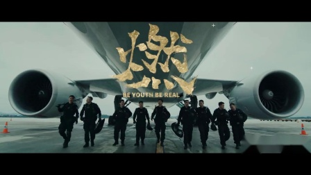 广东公安宣传片全集