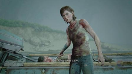 PS4美国末日2一周目困难实况解说