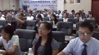 柳江电视台:柳江县举办2013人力资源管理服务发展高峰论坛