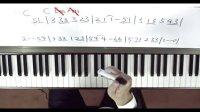 鋼琴即興伴奏之如何為歌曲配置和弦