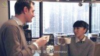 咖啡时刻 Coffee Time 第一期:意大利咖啡(一)