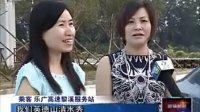 广乐高速全线通车 市民争先体验(英德、黎溪出入口)