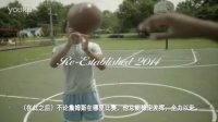 Beats by Dre 和 LeBron James 共同呈现: Hawkins Court 球场