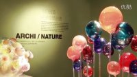 法国艺术之旅 玻璃的异想世界 纪录