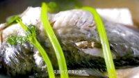 达人厨房 鲫鱼豆腐 44