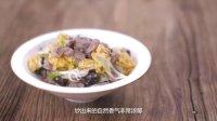 达人厨房 木樨肉 24