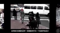 独立设计 偷窥上海 27