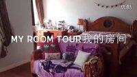 FC-【参观我的房间2015】My Room Tour