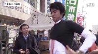二重丸◎日本版 黒木真二的日本街角游 世田谷BORO市 第一周