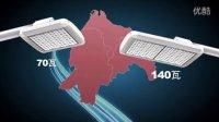 LED路灯新竹市安装案例