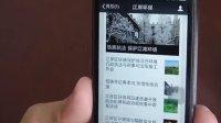 武汉江岸环保开通微信服务号