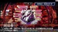 [CMST.104]冒险岛阴阳师-新职业全技能详解展示