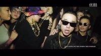 Ganja Wang 干架王 - Busy Gang (Al Rocco, Blow Fever & KOZ)