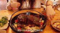 石榴CP浪漫北村韩屋 大韩民国万岁吃货排骨 23