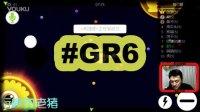 [酷爱]球球大作战之完美的双杀 感谢夜小天 #GR6