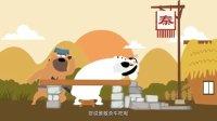 飞碟冷知识:第一季 在秦朝做个吃货有多难 22