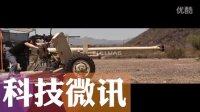 【科技微讯】「90mm加农炮」炮轰「5K iMac」