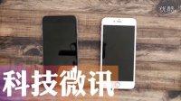 【科技微讯】iPhone 6s 特性解说-touch ID 更快
