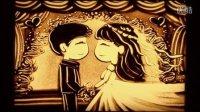 美奇沙画   上海Q版婚礼沙画--你在我心中    河北张家口沙画