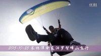 2015-10-25 长株潭伞友汨罗智峰山滑翔伞飞行
