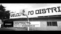 #第六区District6#·最新话 Episode.1