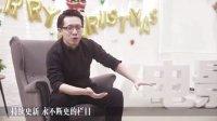 【电影自习室】第六十六期NEW·夜 MV制作详解(二)三维跟踪技巧