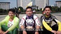 視頻: 《騎到天涯海角》預告片