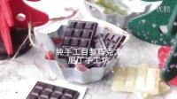純手工自製巧克力 無反式脂肪 純可可 低熱量 天然可可脂 可可粉 肥丁手工坊