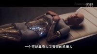 科幻电影《机械姬》幕后制作特辑
