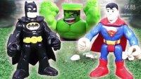 【车车王国】中文 蝙蝠侠大战超人竟然是死对头 比车车 绿巨人竟然是裁判 赛车总动员 托马斯和他的朋友们 粉红猪小妹 小猪佩奇 火影忍者 玩具总动员 Thomas