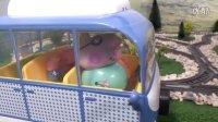 【车车王国】 粉红猪小妹 淘气的弟弟乔治淹水了 还不会游泳!快救救他啊! 爱探险的朵拉 迪亚哥 猪爸爸 猪妈妈 玩具试玩 定格动画 Q1