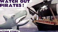【车车王国】原创中文动画 小黄人大眼萌海盗历险记 就这样子就跟海盗鲨鱼干上了! 欢乐迪士尼 粉红猪小妹 小猪佩奇 乐高积木 定格动画 火影忍者 奥特曼 熊出没